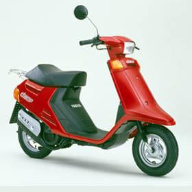 Yamaha Champ 54V